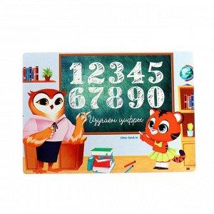 Доска для лепки А5 «Изучаем цифры»
