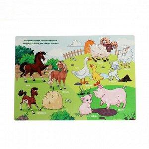 Доска для лепки А4 «Домашние животные»