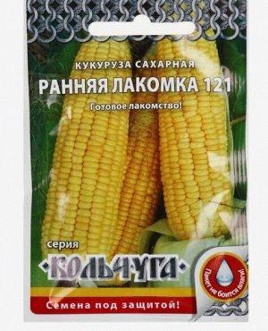 """Семена Кукуруза сахарная """"Ранняя лакомка 121"""", серия Кольчуга NEW, 5 г"""