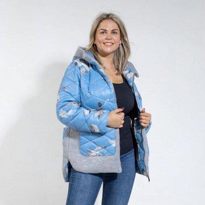 ДЮТО 🧥 Ваше новое пальто! +Куртки, плащи, ветровки — Куртки демисезон женские, р. 42-64