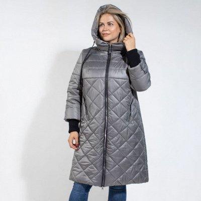 ДЮТО 🧥 Ваше новое пальто! +Куртки, плащи, ветровки — Куртки зима женские, р. 44-64