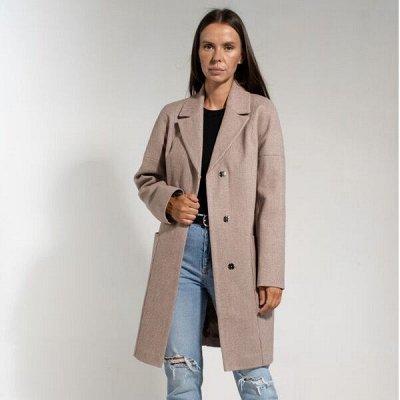 ДЮТО 🧥 Ваше новое пальто! +Куртки, плащи, ветровки — Пальто кашемир, твид, демисезон, р.40-70