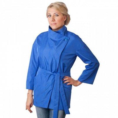 ДЮТО 🧥 Ваше новое пальто! +Куртки, плащи, ветровки — Плащи, ветровки, жилеты, жакеты, р.42-62
