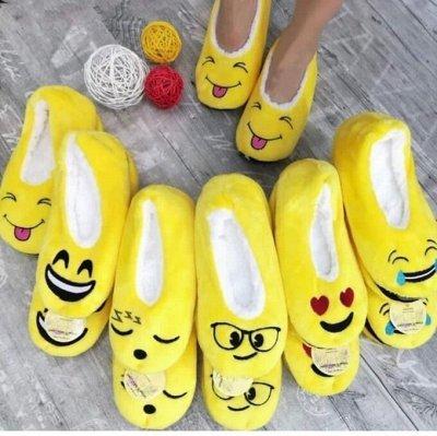 Крутая Распродажа Одежда и Обувь! Акция Недели — Уютные Тапочки