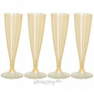 Пластиковые бокалы для шампанского Festival Yellow 24 см, 4 шт, 150 мл (Koopman)