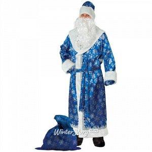 Карнавальный костюм для взрослых Дед Мороз Узорчатый синий, 54-56 размер (Батик)