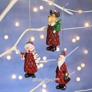 Набор ёлочных игрушек Новогодние Модники 9 см, 3 шт, подвеска (Breitner)