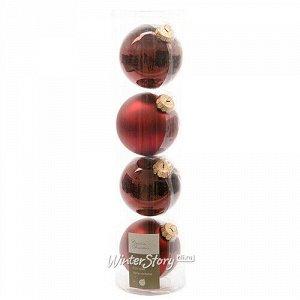 Набор стеклянных шаров 10 см бордовый mix, 4 шт (Kaemingk)