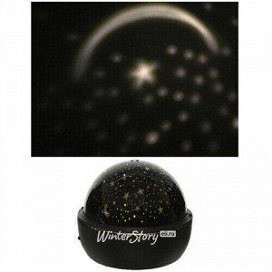 Проектор звездного неба Moon StarLight 16 см, теплый белый свет, на батарейках (Kaemingk)