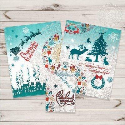 Новогодний текстиль — Комплект полотенец