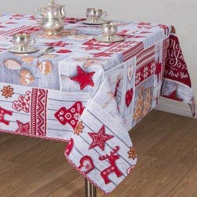 Новогодний текстиль — Скатерти, дорожки