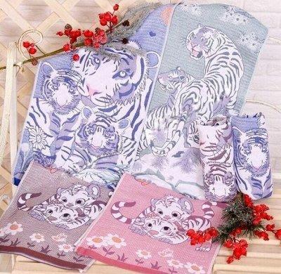 Новогодний текстиль — Полотенца