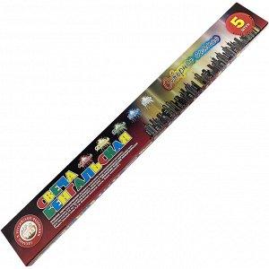"""Бенгальские огни цветные """"Северное сияние"""" 400мм (Челябинск) - белый, синий, красный, желтый, зеленый (упаковка 5 шт.)"""