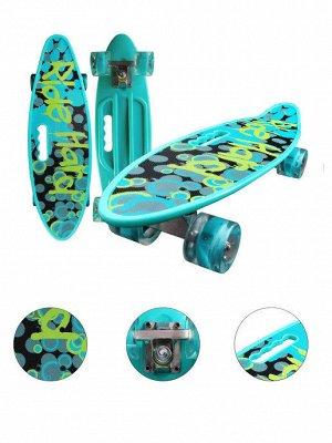 Скейтборд с ручкой и принтом колеса свет Граффити