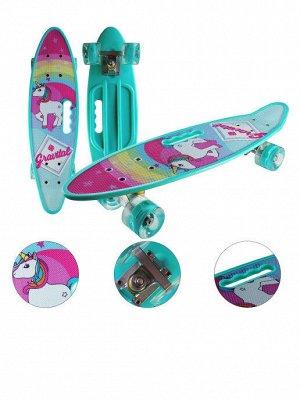 Скейтборд с ручкой и принтом колеса свет Единорог