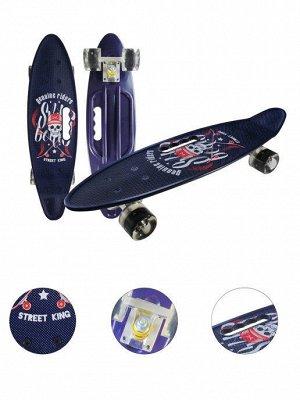 Скейтборд с ручкой и принтом колеса свет Пират