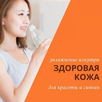 Японские витамины! Коллаген, сквален, Омега-3, плацента — Витамины для здоровой кожи