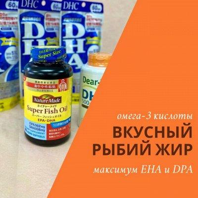 Японские витамины! Коллаген, сквален, Омега-3, плацента — Омега-3 жирные кислоты DHA&EPA
