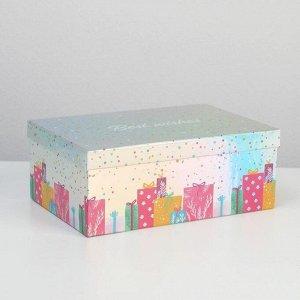 Коробка прямоугольная иридисцентная «С Днем Рождения», 28 х 18.5 х 11.5 см