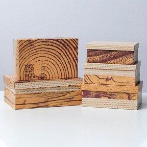 Набор подарочных коробок 5 в 1 «Тому, кто может всё», 22 х 14 х 8,5 - 32,5 х 20 х 12,5 см
