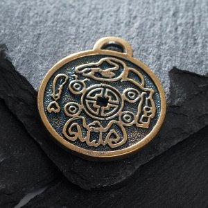 """Оберег из латуни """"Корейская счастливая монета"""", цвет чернёное золото"""