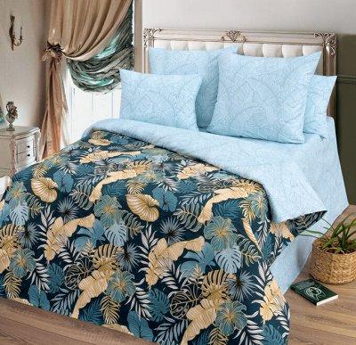 ❤ Домашний текстиль Milanika— Новинки от полотенца до одеяла — Поплин 220 см