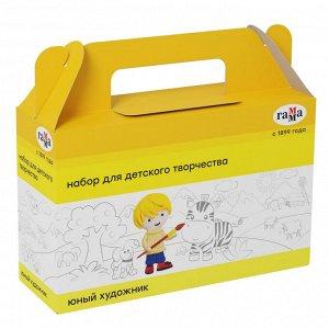 Набор для детского творчества Гамма Юный художник, 7 предметов, 2...