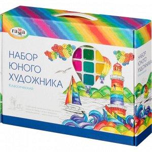 Набор юного художника Гамма Классический в подарочной коробке, УК...