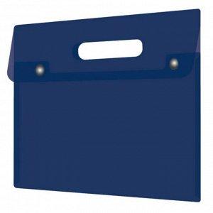Папка-конверт на кнопке СИНЯЯ PP 180мкм 32х28 см/48225