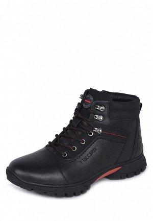 Ботинки мужские зимние для активного отдыха K5272HW-6
