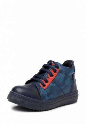 Ботинки детские демисезонные для мальчиков TR-YN-P65124