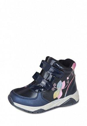 Ботинки детские демисезонные для девочек YB21AW-57