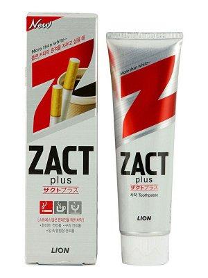 """CJ LION  """"Zact Lion"""" Зубная паста 150гр для курящих (отбеливание)"""