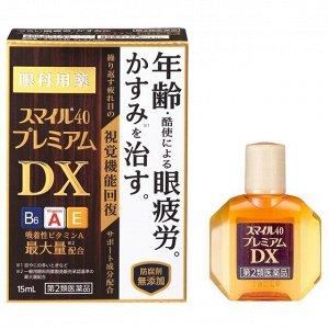 Глазные капли Lion Smile 40 Premium DX с максимальным содержанием витамина А / 15 мл.