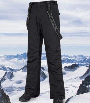 Мужские зимние мембранные штаны на лямках, цвет черный