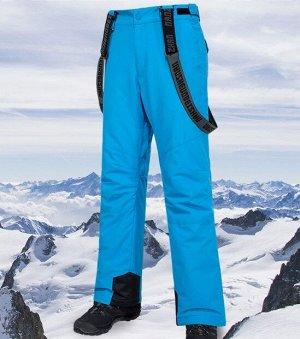 Мужские зимние мембранные штаны на лямках, цвет синий