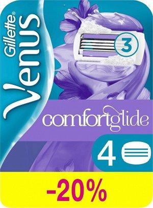VENUS Breeze Cменные кассеты для бритья (cо встроенными подушечками с гелем) 4шт