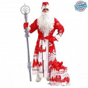 """Дед Мороз""атлас принт Новогодняя ночь,шапка,шуба,варежки,борода,мешок,р 180р-р 48-50"