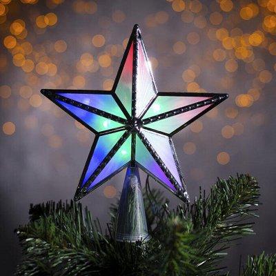 Большая новогодняя! Огни удачи 2022 - зимнее волшебство — Верхушки на ёлку