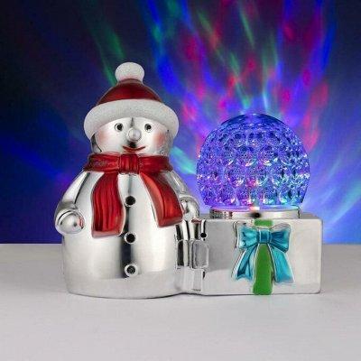 Большая новогодняя! Огни удачи 2022 - зимнее волшебство — Дискошары, проекторы