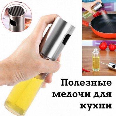 Готовить с удобством и стилем! Посуда от LaDina 😍 — Полезные мелочи для кухни! Удобство и комфорт