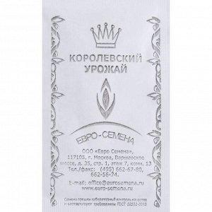"""Семена Салат """"Изумрудный листовой"""", б/п, 1 гр."""