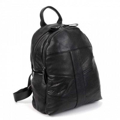 🎁 Кожаные сумки от 1700 рублей — Мужские рюкзаки