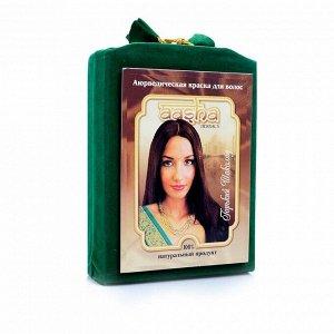 Аюрведическая краска для волос, Aasha Herbals, горький шоколад