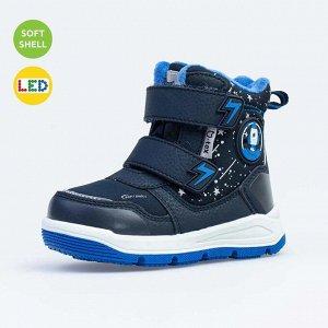 Обувь мембранная для мальчиков