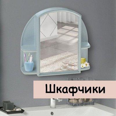 Наведем в шкафу порядок — Шкафчики