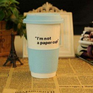 """Эко кружка """"Бумажный стаканчик"""" керамическая голубой Im not a paper cup"""