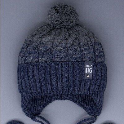 Новое поступление зимних шапок от Русбубона — Шапки для мальчиков