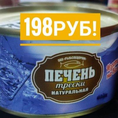 Салфетки Orient, бумага! Рыбные консервы — Печень, икра минтая Камчатка! Исландия Консервы