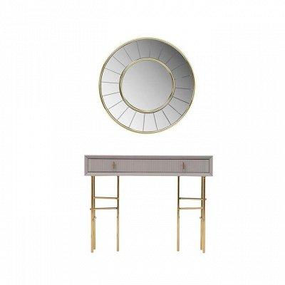 EN*ZA — мебель, постельное белье, ковры, свет, матрасы — Туалетный стол